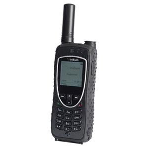 Iridium Satellite Phone >> Iridium 9575 Extreme Satellite Phone Buy Satellite Phone Iridium Satellite Iridium Product On Alibaba Com