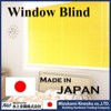 colorful and reliable pvc venetian blind for indoor 25mm slats made in Japan
