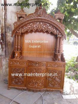 Akshar Deri Swaminarayan Mandir Temple For Home Buy