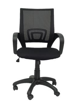 asiento inclinado hacia respaldo silla oficina