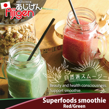 Healthy and Reliable supermarket medical Superfoods smoothie with Anti-aging made in Japan