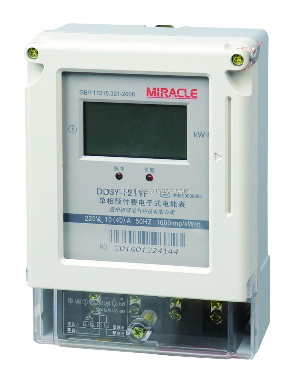 3 Phase Ic Card Bidirectional Kwh Meter