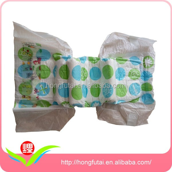 distributors wanted baby diapers products made in China supplier wholesale in alibaba pe film in bales