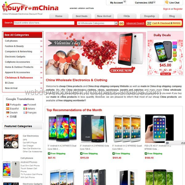 Chinaebuys helps you buy from any China-based website and ships internationally to your doorstep in more than countries worldwide. Chinaebuys will pay the Chinese merchant on your behalf and you can in turn pay Chinaebuys using PayPal, Visa, MasterCard, Amex Credit or Debit cards etc.