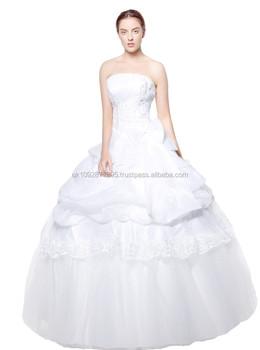 Vestiti da sposa con strascico lungo