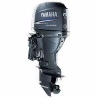 Best Price Offer For Brand New Yamaha 60hp 4 Stroke