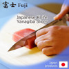 World brand durable Japanese kitchen knife with sharp cutting edge