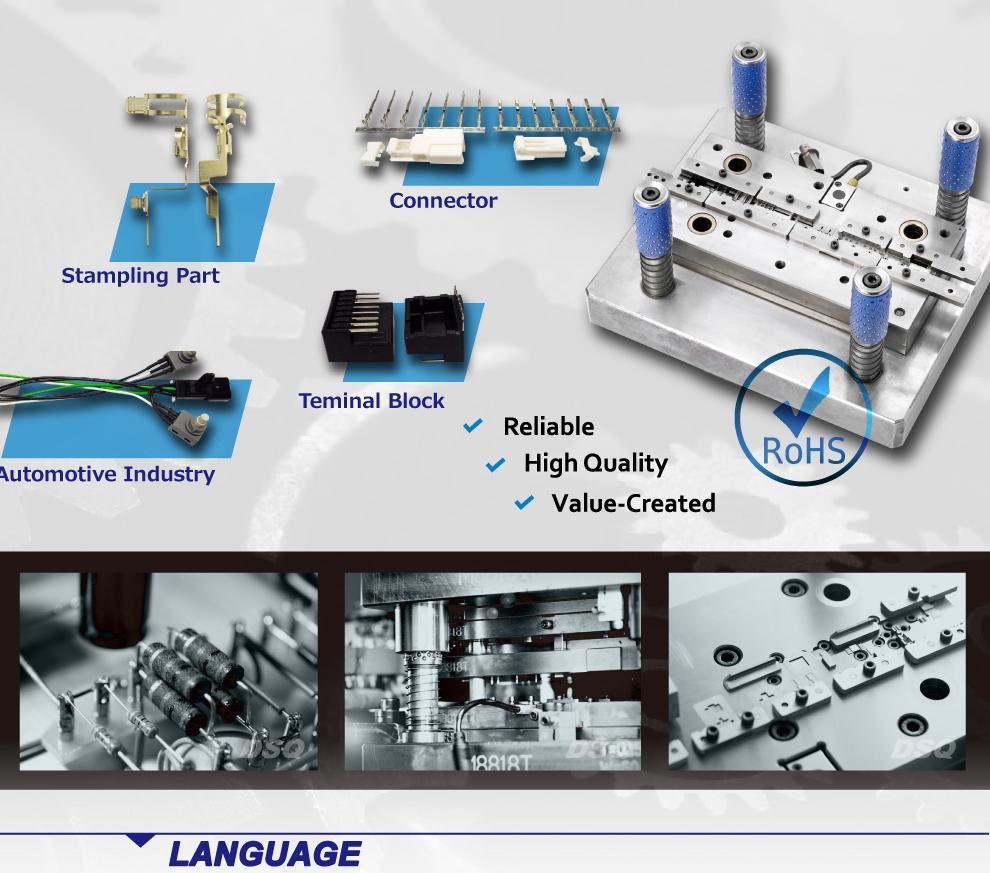 DSQ TECHNOLOGY CO., LTD. - Stamping Parts,Sheet Metal Fabrication