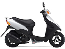 USED SUZUKI Moter Bikes/scooter LET'S 50cc