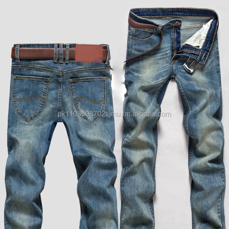 Pakistan Jeans Pant Design, Pakistan Jeans Pant Design ...