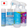 Reliable and Effective car deodorant spray made in Japan
