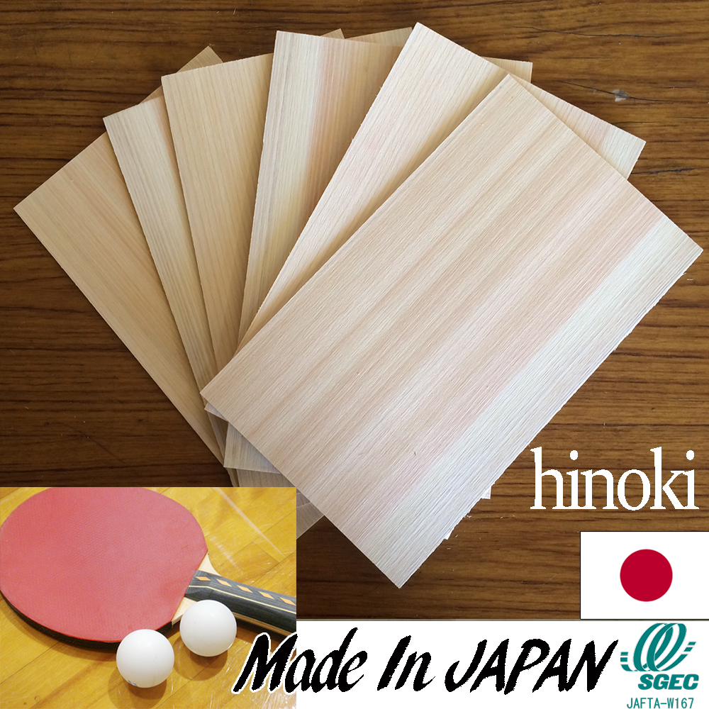Beautiful Japanese Solid Hinoki Cypress Raw Material For Table Tennis Hinoki Blade