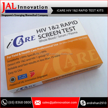 ICARE <span class=keywords><strong>HIV</strong></span> 1 & 2 Tri-Linie Schnelle Bildschirm <span class=keywords><strong>Prüfgeräte</strong></span>