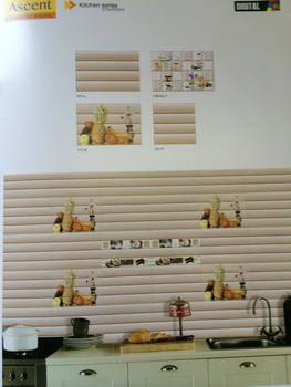 Digital Fruit Design Wall Tiles For Kitchen