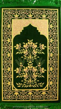 Prayer Mats Islamic Design Muslim Prayer Mat Islamic