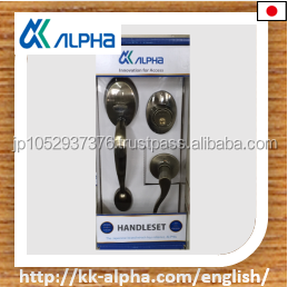 ALPHA's traditional grip lock for entrance with simple cylinder.