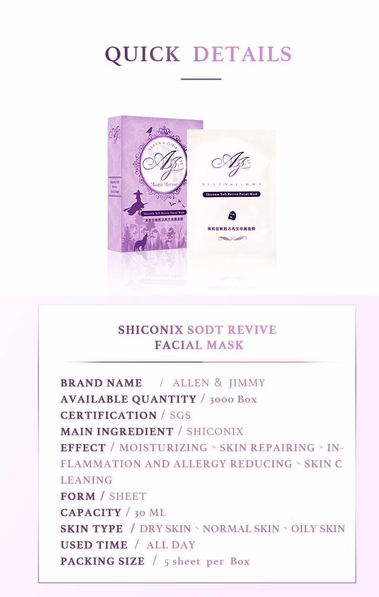 Shiconix Sodt Revive Nourishing Facial Mask Skin Care Product