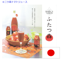 Fruit & Vegetables Tatsy Tomato Juice