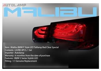 auto Lamp] Chevrolet Malibu - Bm F Style Led Taillights Set (red ...