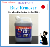 High-performance Sabitoru liquid rust remover chemical for iron and stainless steel