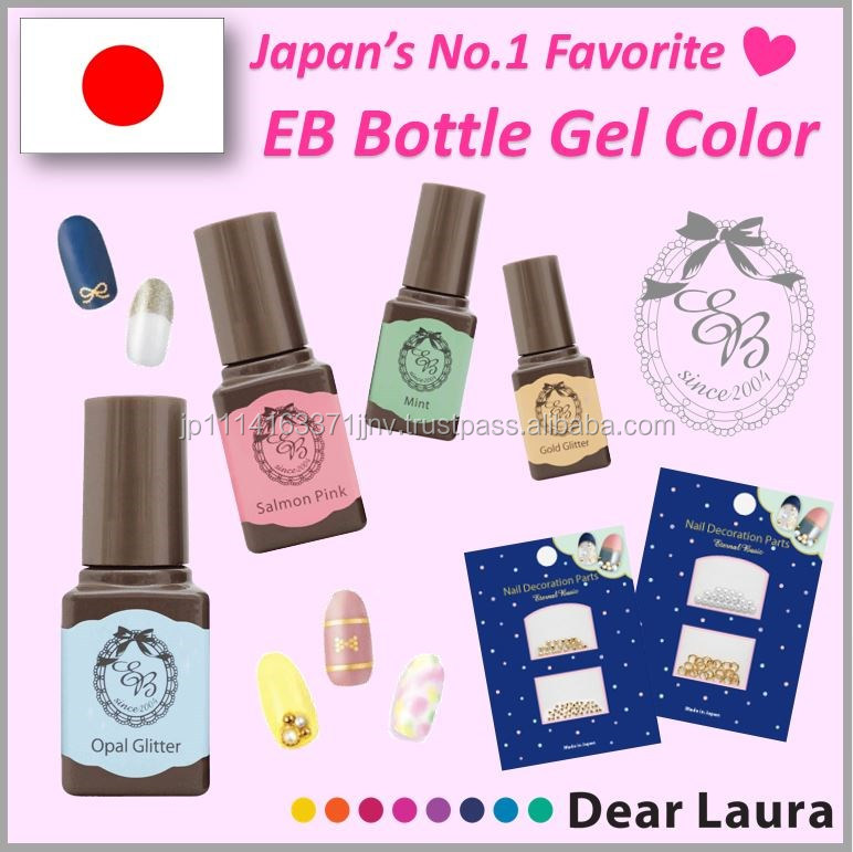Best Ing And Sweet Gel Polish Nail Art For Whole Goods Also Available Product On Alibaba
