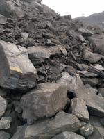Steam Coal GAR4200