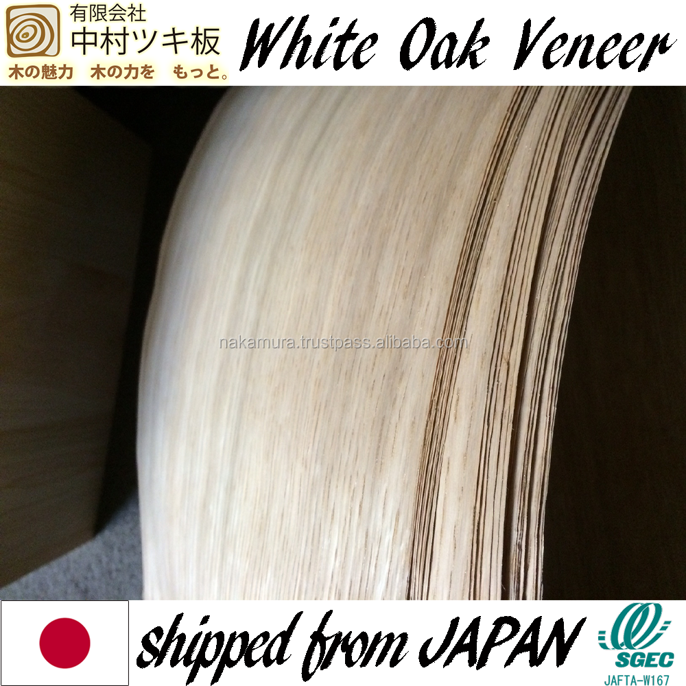 Beautiful White Oak Wood Veneer, other wood species also available
