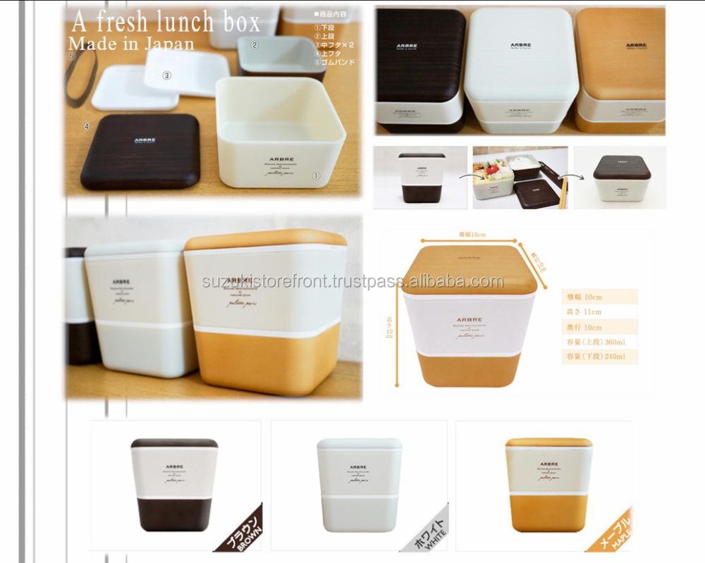 Natural colored compact design kids lunchbox , other Bento products available