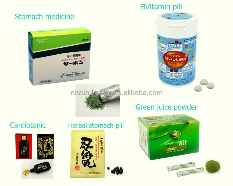 Constipation is the caused of abdominal pain /The easy to take a small tablet medicine (400 tablets)