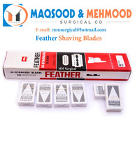 Feather disposable double edge shaving blades