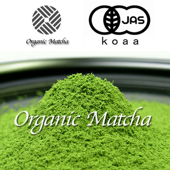High quality and Reliable pure japanese organic green tea for Confectionery