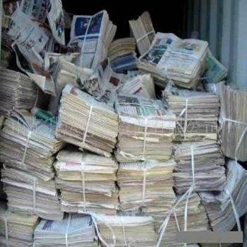Onip Waste Paper Scrap