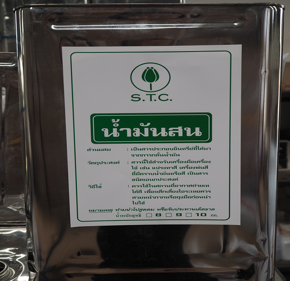 Turpentine Oil made in Thailand