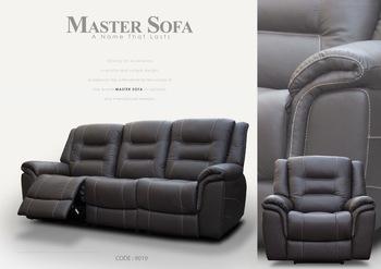 Leather Reclining Sofa 9019