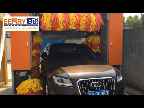 car wash machine for sale,the incredible price you never see, automatic car wash equipment