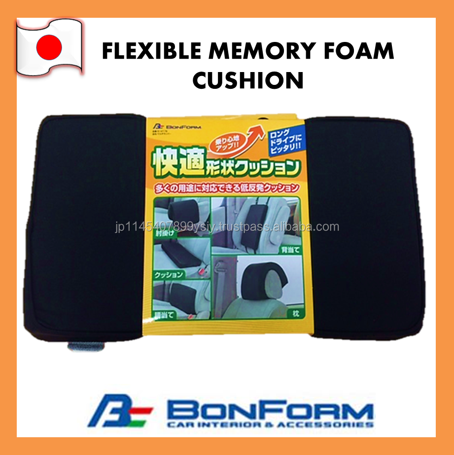 Memory Foam Cushion, Supports various part of the body.