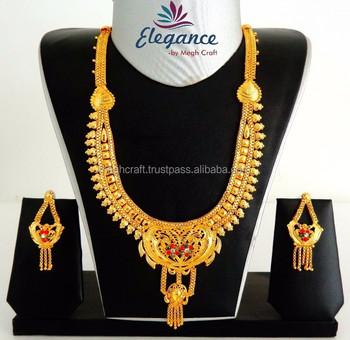 49861e20e3 LONG GOLD PLATED NECKLACE SET-BRIDAL GOLD PLATED JEWELRY -SOUTH INDIAN GOLD  PLATED JEWELLERY