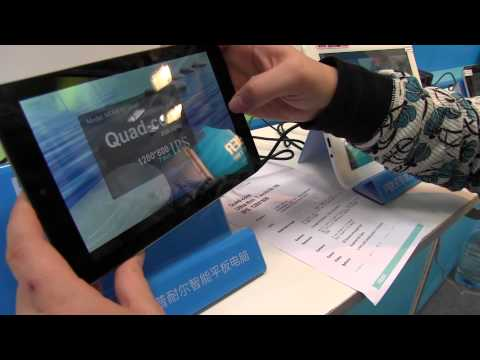 "Momo 17 Quad 7"" HD Quad Core Tablet Hands On at CeBIT 2013"