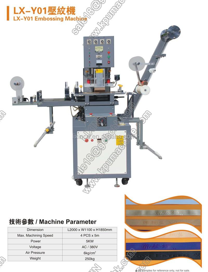 automatic air pressure hot embossing machine