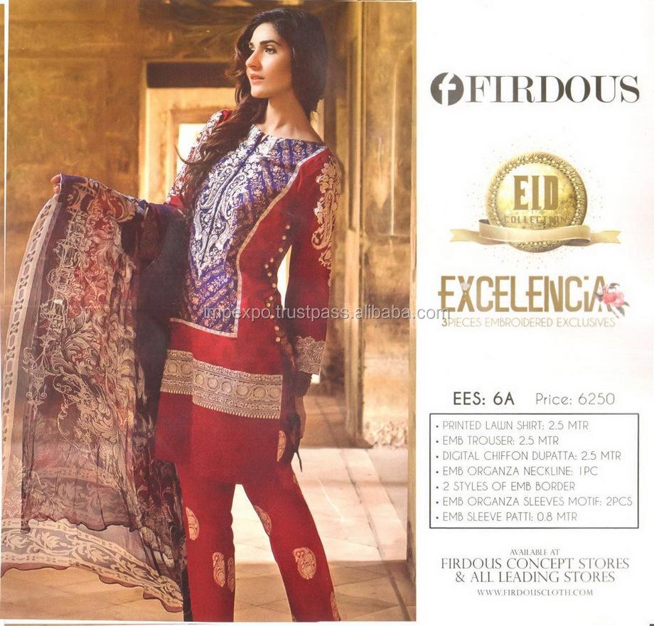 504de6ae6a Designer replica dresses / wholesale designer replica clothing / Firdous