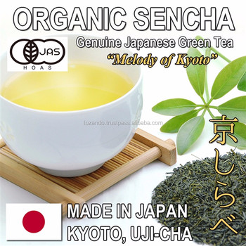 World Famous Rich Flavor Organic Japanese Green Tea Made in Japan With Kyoto Uji Brand, Great For Sencha Import Business