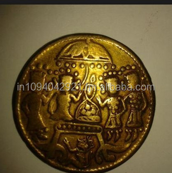 Ramdarbar Very Very Rare 557 Ad Coin