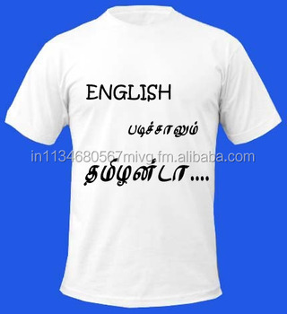 Tamil Word Print T-shirt - Buy T-shirts With Words Print Product on  Alibaba com