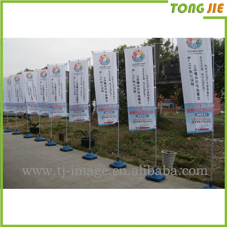 Promotional usage Advertising exhibition event outdoor Feather Flag Flying Beach Flag banner stand , Teardrop Flag
