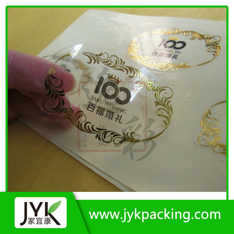 Wholesale high quality stickers customized logo clear round pvc vinyl stickers label for bottle