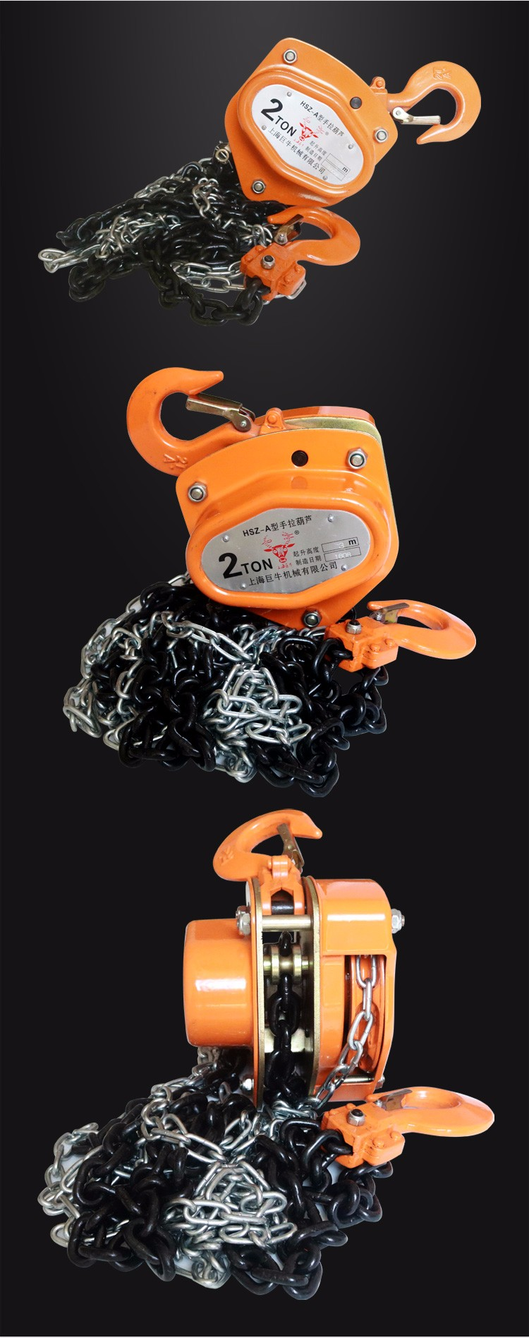 HSZ Hand Chain Hoist Block
