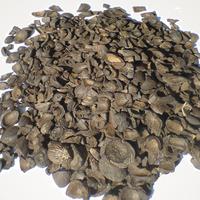 Pks Palm Kernel Shell Cangkang Kelapa Sawit