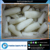 Best Quality Frozen Cuttlefish Rolled Fillet