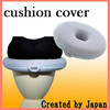 Washable and Compact round cushion cover created by Japan