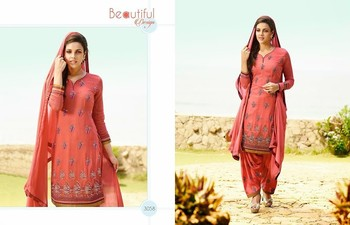 Designer Party Wear Punjabi Patiala Suits